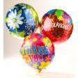 Balloon (18cm)